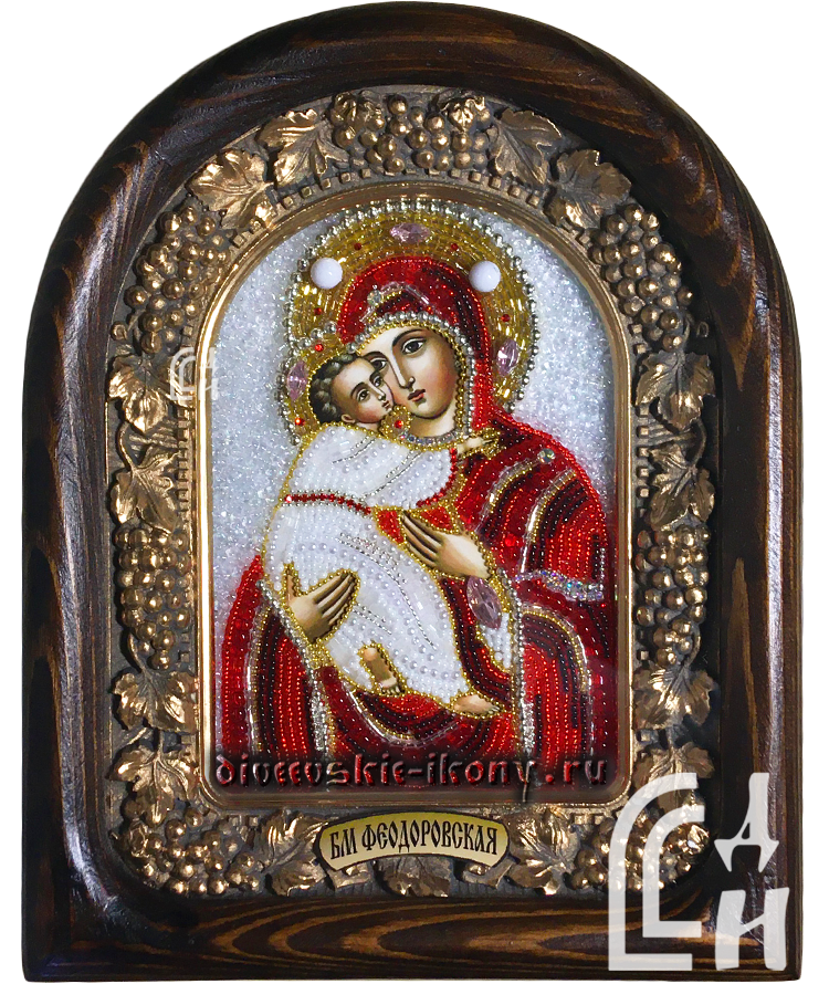 Дивеевская икона Божьей Матери Феодоровской