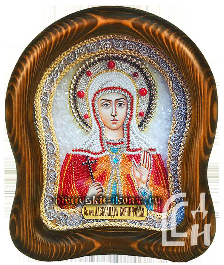 Святая Мученица Александра Коринфская