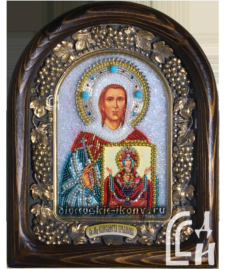 Дивеевская икона Святой Мученицы Елисаветы Крымовой