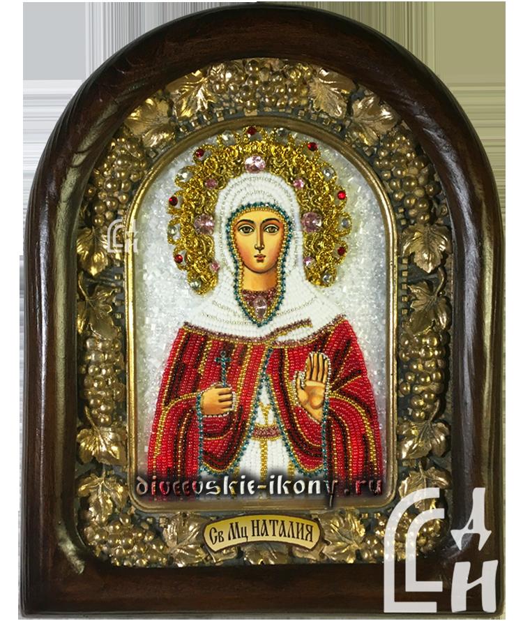 Дивеевская икона Наталии