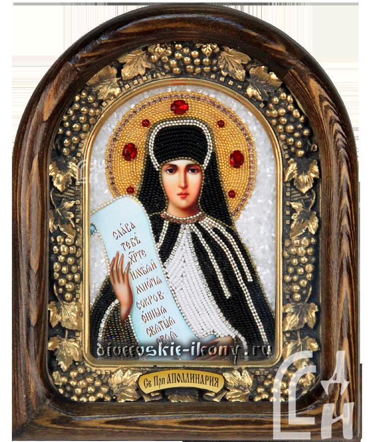 Дивеевская икона Аполлинари