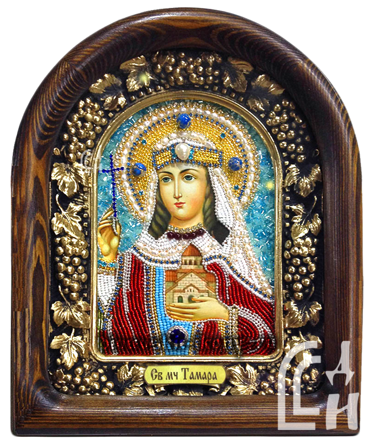 Святая мученица Тамара именная икона из бисера