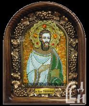 Святой Праведный Тимофей