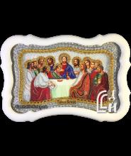 Дивеевская икона Тайная Вечеря в белом киоте
